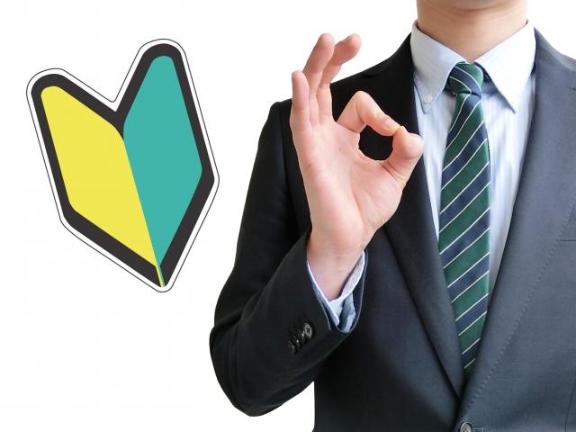ハンドメイド販売初心者が副業始めて、実際売れるのか?収入どれくらい?
